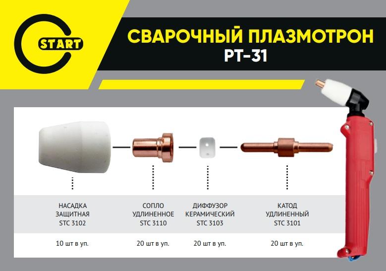 PT 31.jpg