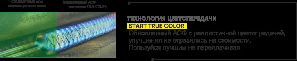 start master 2_36.png